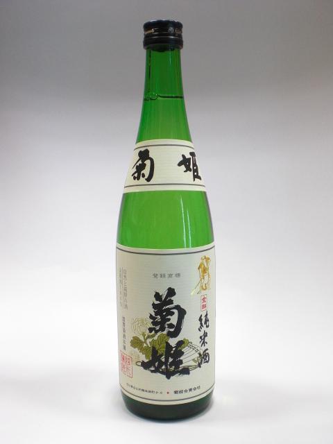 菊姫 純米酒 金劔 720ml