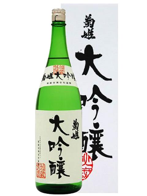 菊姫 大吟醸 化粧箱入り 1800ml