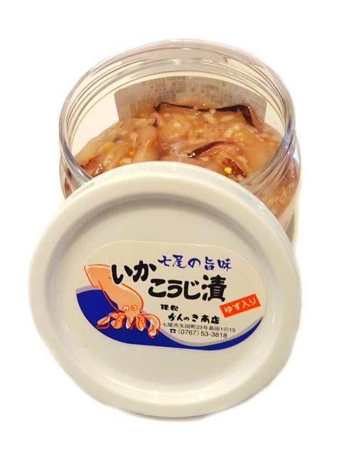 かんのき商店 いかこうじ漬け 300g【要冷蔵】