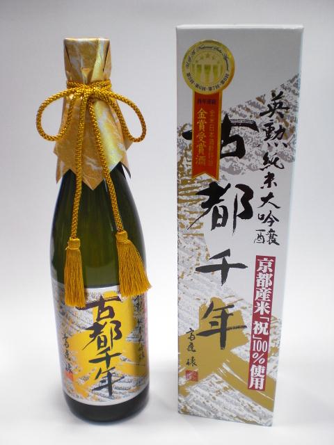 英勲 古都千年 純米大吟醸 720ml