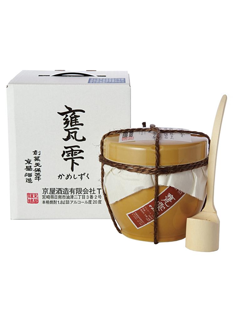 芋焼酎 甕雫 1800ml