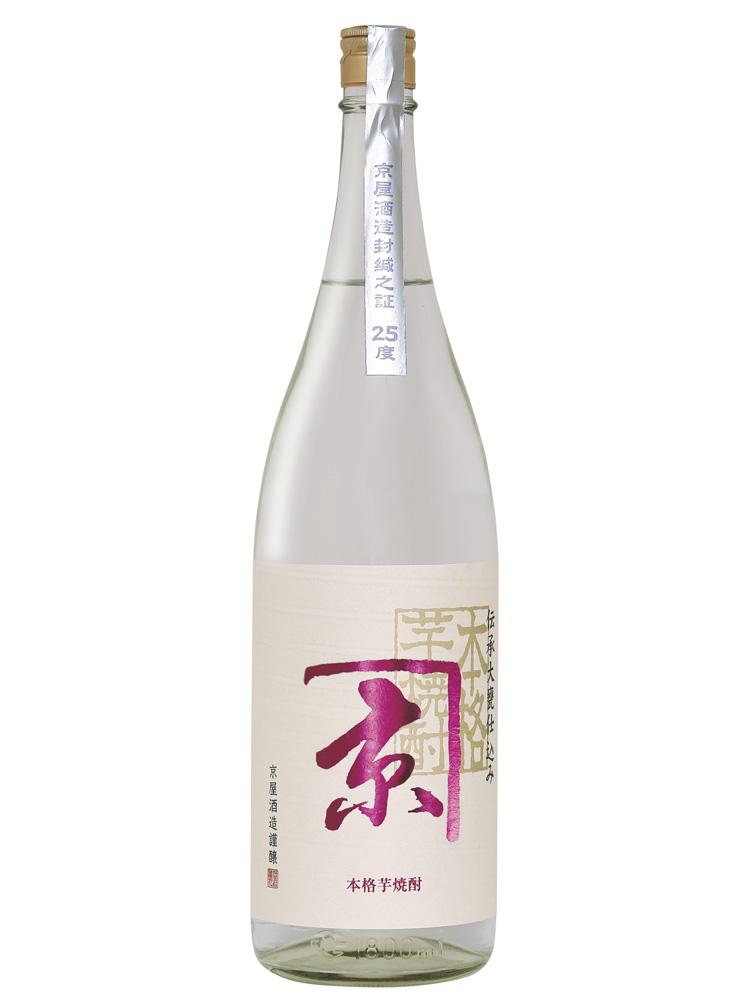 芋焼酎 かね京 紫 1800ml