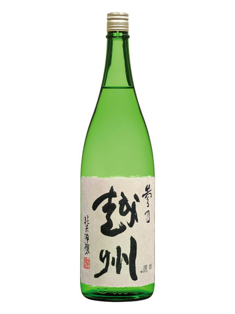 純米吟醸 参乃越州 1800ml