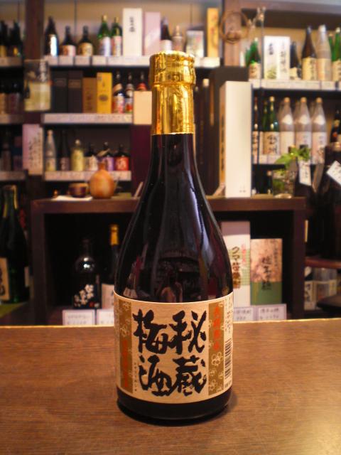 秘蔵梅酒 500ml