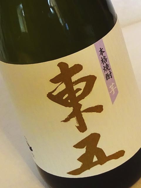 芋焼酎 東五 芋 720ml