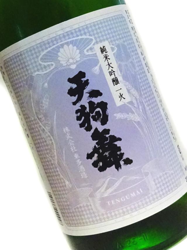 天狗舞 純米大吟醸 一火 1800ml