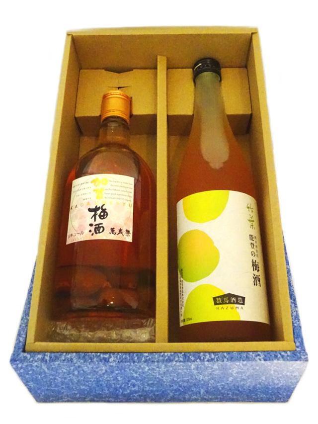 石川県の梅酒セット(能登の梅酒・加賀梅酒)