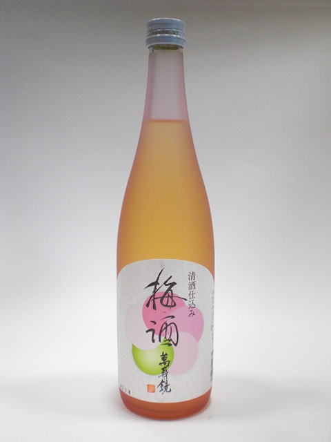 萬寿鏡 清酒仕込み 梅酒 720ml