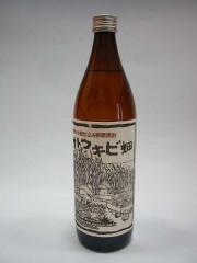 黒糖焼酎 サトウキビ畑 900ml