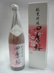 四季桜 純米吟醸 1800ml