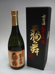 天狗舞 古古酒純米大吟醸 720ml