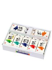 鎌田醤油 五色醤油セット