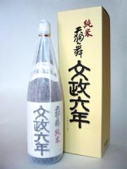 天狗舞 吟醸仕込み純米酒 文政六年 1800ml