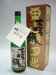 菊姫 B.Y.大吟醸 化粧箱入り 720ml