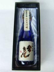 常きげん 特別純米大吟醸 吟醸王國 720ml(アンティークボトル)化粧箱入り