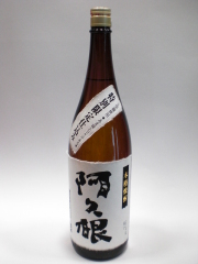 芋焼酎 阿久根 1800ml