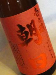 黒糖焼酎 壱乃醸 朝日 1800ml