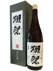 獺祭(だっさい) 純米大吟醸 磨き三割九分 遠心分離 1800ml 化粧箱付き