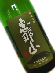 恵那山 純米吟醸 1800ml
