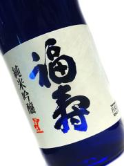 福寿 純米吟醸酒 720ml