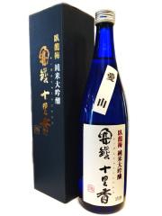 臥龍梅 純米大吟醸 無濾過生貯原酒 開壜十里香 720ml