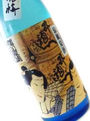 臥龍梅 純米吟醸 涼風夏酒 1800ml【夏季限定】