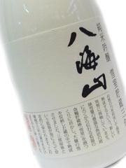 八海山 純米吟醸 雪室貯蔵三年 720ml 箱付き