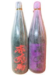 芋焼酎 赤兎馬・紫の赤兎馬 1800ml セット