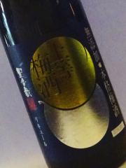 上等梅酒 720ml