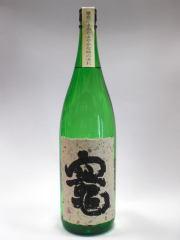 芋焼酎 竈(かまど) 1800ml