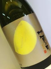 加賀ノ月 半月 純米酒 720ml 箱付き
