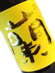 芋焼酎 蘭 黒麹 720ml