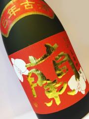 芋焼酎 蘭 長期貯蔵酒 720ml