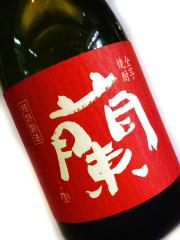 芋焼酎 蘭 1800ml
