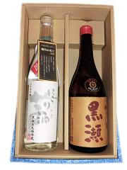 鹿児島酒造 芋焼酎セット やきいも黒瀬・無濾過にごり芋 720ml
