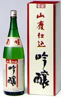 菊姫 山廃吟醸原酒 化粧箱入り 1800ml