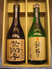 小玉醸造飲み比べセット(朝掘り・杜氏潤平)