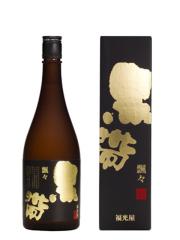 黒帯 飄々 古々酒 純米吟醸 720ml