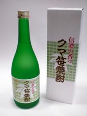 米焼酎 信濃の香り クマ笹焼酎 720ml