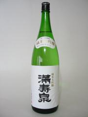満寿泉 純米大吟醸 1800ml 箱付き