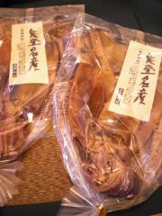 山田屋 もみいか 1袋120g【要冷蔵】