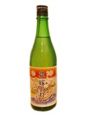 純米吟醸酒 花嫁のれん 720ml