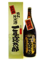 萬寿鏡 特別純米 一年寝太郎 1800ml