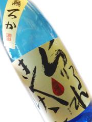 芋焼酎 松の露 無ろか 1800ml【数量限定】