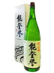 能登誉 純米吟醸 1800ml