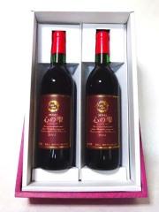 能登ワイン 樽熟成  心の雫 720ml 2本セット 化粧箱入