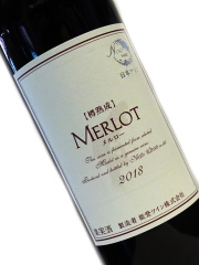 能登ワイン メルロー 720ml