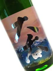 純米酒 大呑雫(おおのみしずく) 720ml