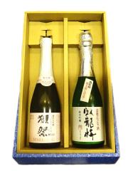 発泡にごり酒セット(獺祭・臥龍梅)360ml×2本 化粧箱入り