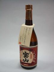 芋焼酎 薩摩宝山 720ml